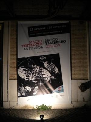 Macro Testaccio Museum